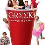 Greek, la série sans geek…