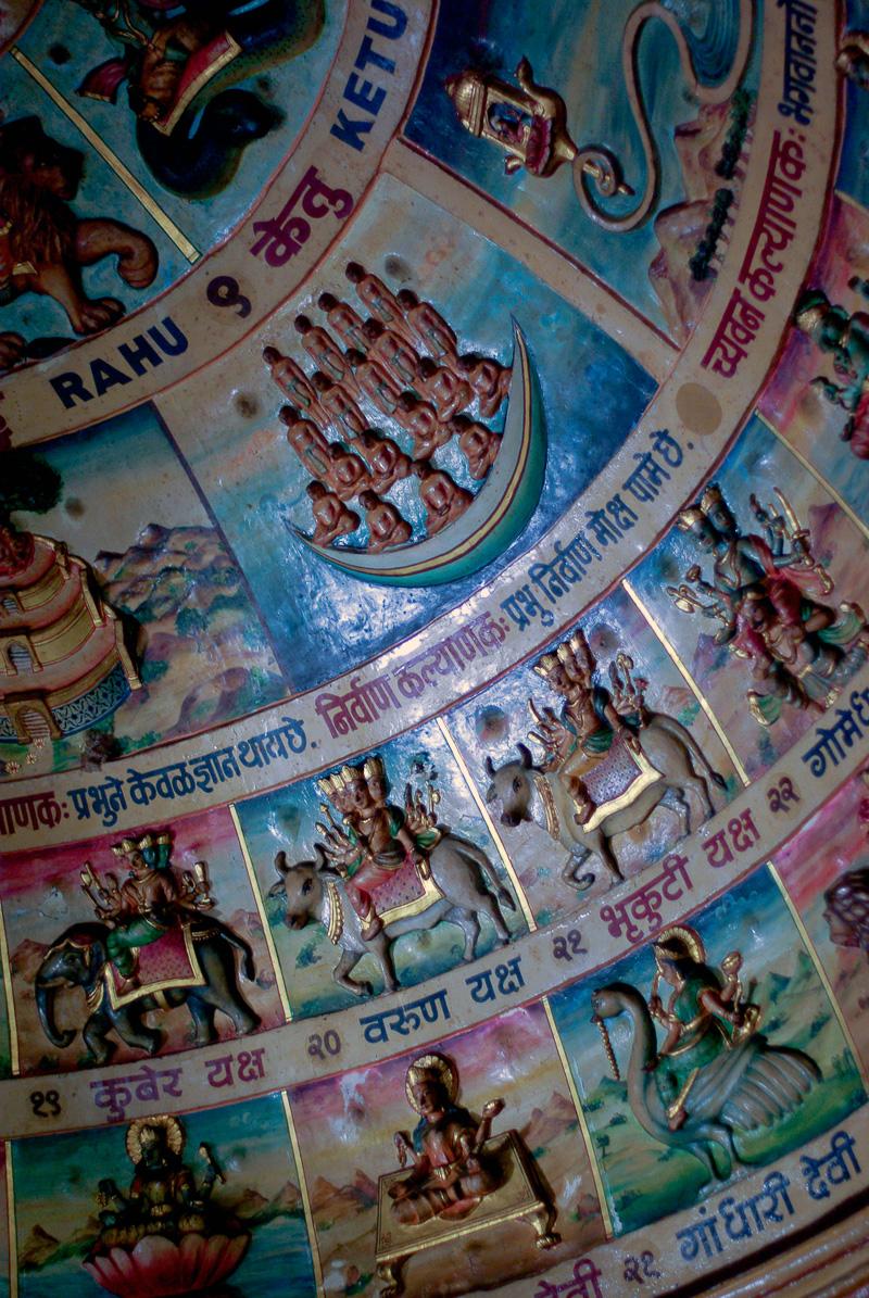 Inde-Bombay-Babu-Amichand-Panalal-Adishwarji-6