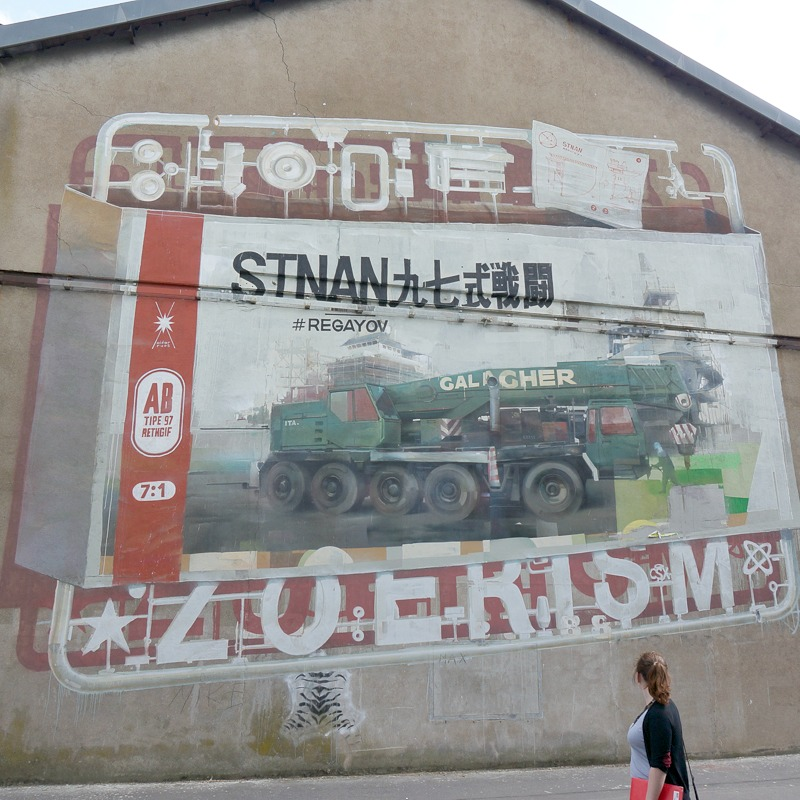 Nantes-street-art-regayov
