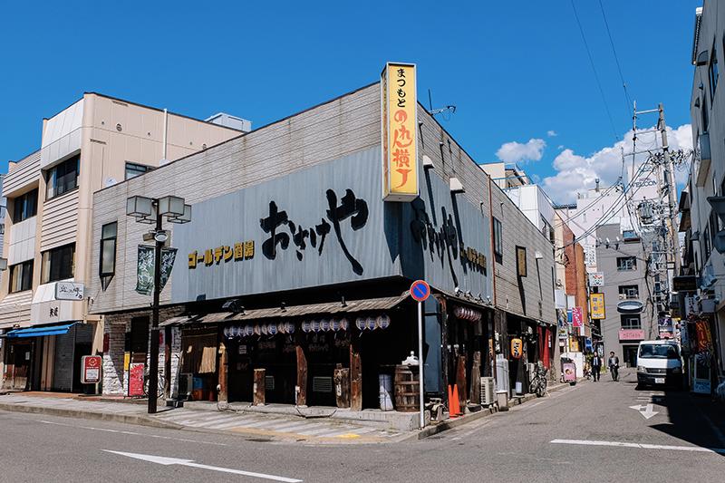 Matsumoto centre ville