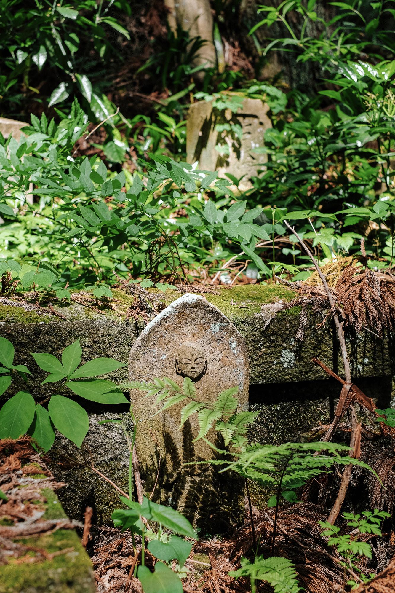 Stele sanctuaire Takayama