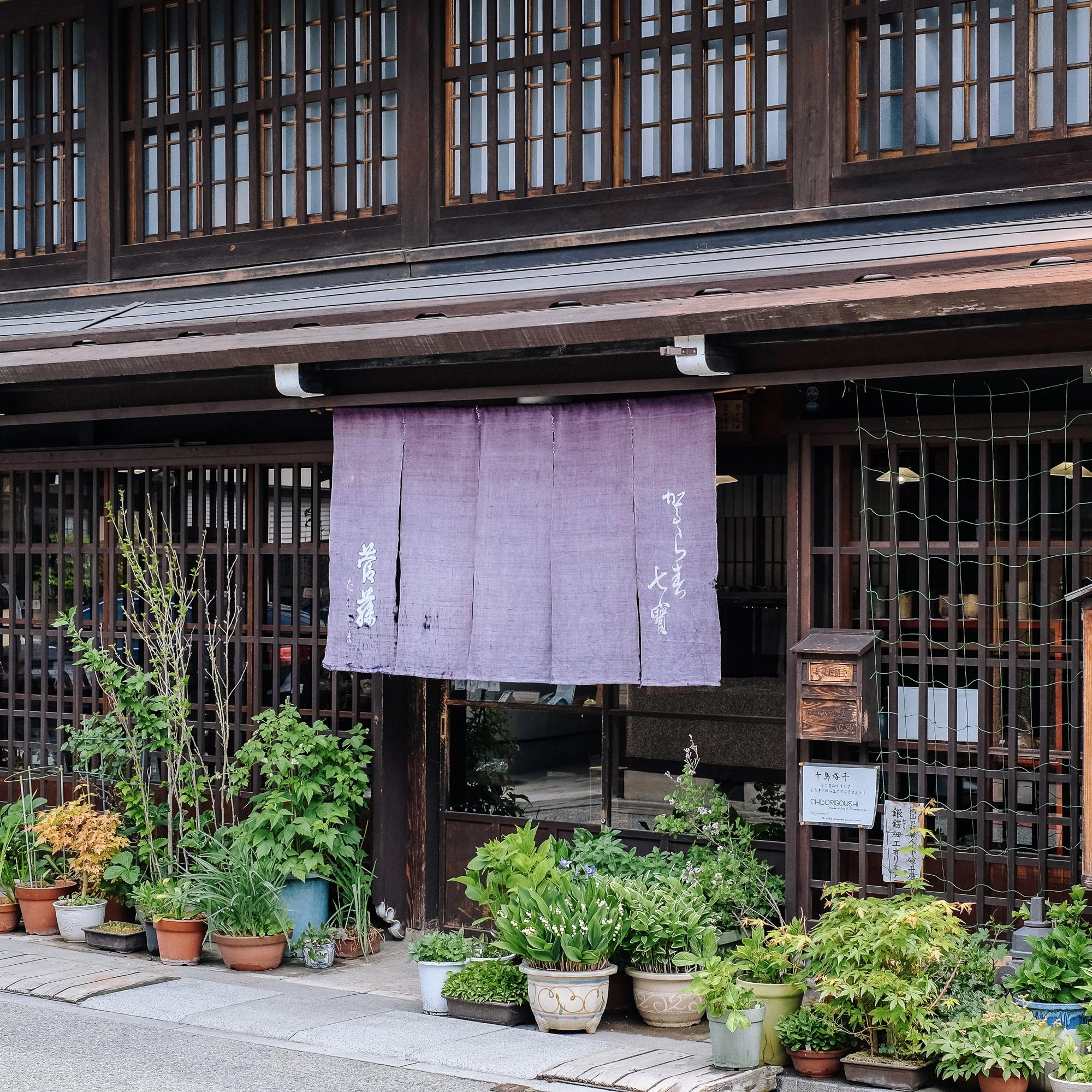 Sanmachi-Suji Takayama vieux quartier
