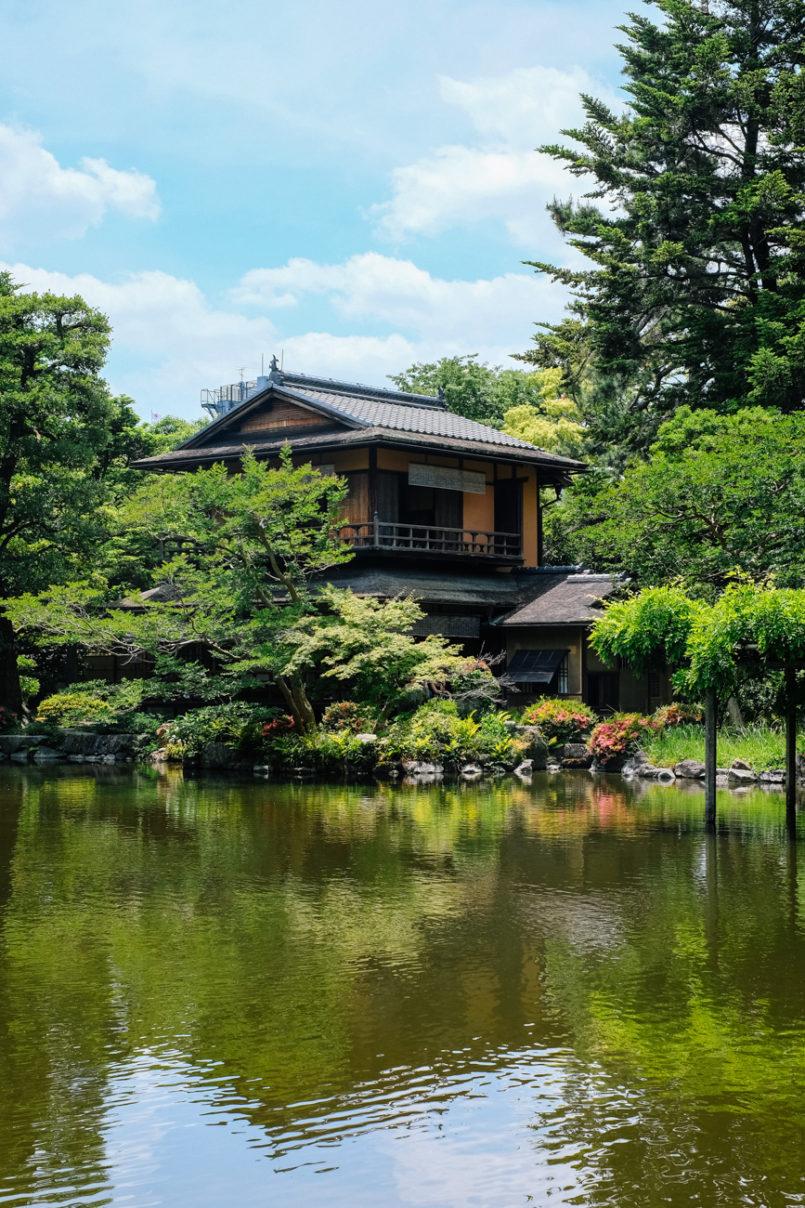 Palais de la cérémonie du thé Kyoto