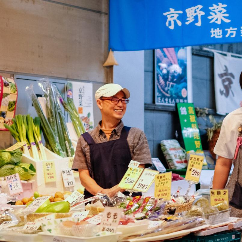 Fisherman in kyoto market